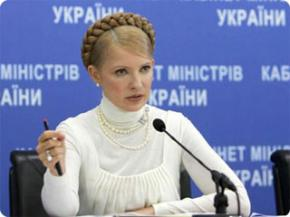 Тимошенко: Криза завершується через 2-3 місяці
