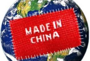 Китай став найбільшим світовим експортером за підсумками року