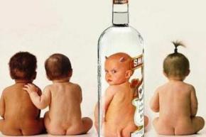 В Україні заборонено рекламу алкоголю і тютюну в друкованих ЗМІ