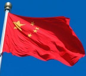 За 30 років китайські чиновники вкрали 50 млрд. дол
