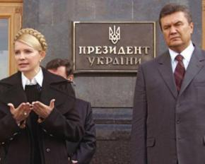 Центрвиборчком назве Президента України до 17 лютого