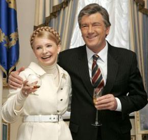 Тимошенко помирилася з Ющенком