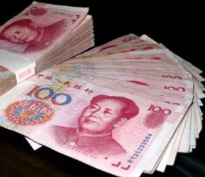 Китай намерен к 2030 году сделать юань мировой резервной валютой