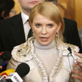 Тимошенко створила об'єднану парламентську опозицію