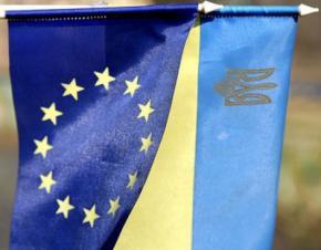 Украина станет членом ЕС через 15 лет