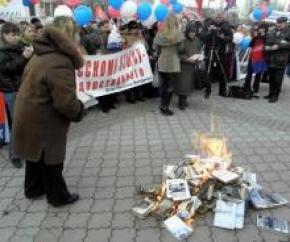 В Симферополе сожгли учебники по истории Украины