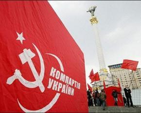 Комуністи погрожують піти з коаліції і ставлять регіоналам останню умову