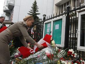 Тимошенко приедет на похороны Качиньского