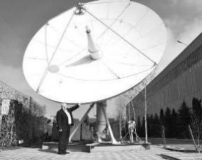 Продали единственный в Украине станок для изготовления стратегических антенн