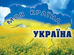 На выходных в Украине тепло, местами дождь