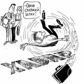 В Крыму депутат попался на взятке