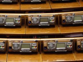 Верховна Рада прийняла держбюджет-2010
