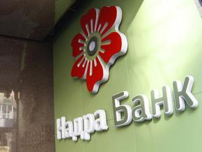 Фирташ намерен вложить в банк Надра деньги Нафтогаза