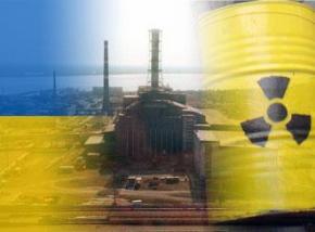 Сегодня в Украине 24-я годовщина Чернобыльской катастрофы