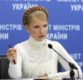 Тимошенко разочаровалась в старых кадрах