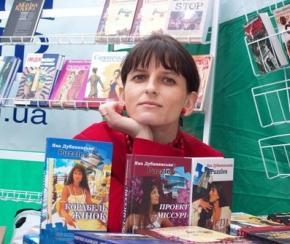 Украинская писательница стала финалистом премии Стругацких