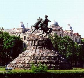 Госдеп США и Представительство ЕС проведут в Киеве конференцию