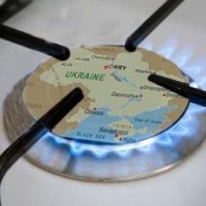 Украина и Россия договорились о цене на газ