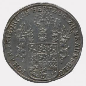 Чернівецькому краєзнавчому музею СБУ передала конфісковані античні монети