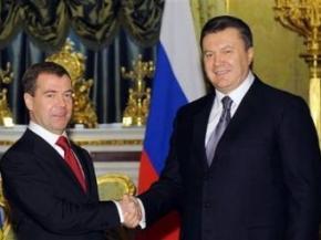 Янукович перед Москвой