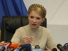 Тимошенко: Янукович собрался отдать России Днестровскую ГАЭС