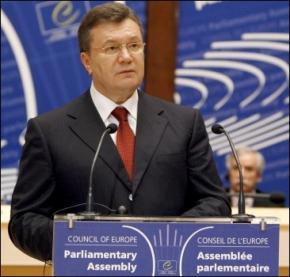 Януковича засудили за оцінку Голодомору
