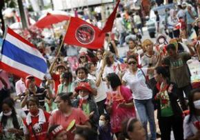 Лідери тайської опозиції здалися владі
