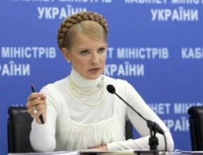 Тимошенко боится, что объятия Москвы раздавят украинскую нацию