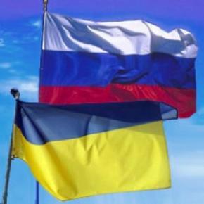 Поляки называют Украину вассалом России