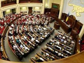 В Раде зарегистрировали проект о начале импичмента Януковича
