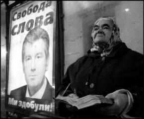 Януковичу порадили поважати свободу слова