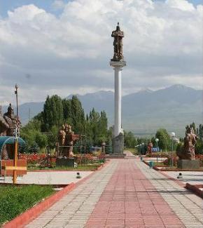 У Киргизії обіцяють до 100 тис $ за сприяння в розшуку колишніх чиновників