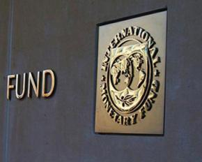 МВФ прогнозує початок кінця