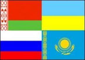 Украина войдет в ЕЭП