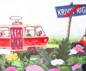 Кот стал главным героем сериала об Украине