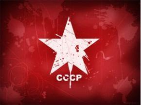 В Литве за отрицание преступлений СССР будут сажать в тюрьму