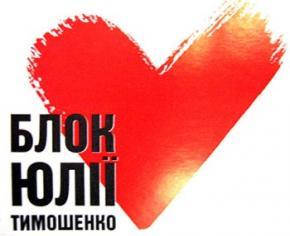 Маєток Тимошенко побудував \