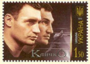 Братья Кличко появятся на почтовых марках