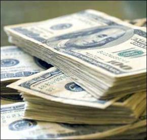 Російський банк дав Україні чотири мільярди доларів