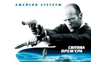 Украина откажется от украинского дубляжа фильмов