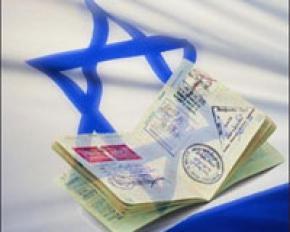 Україна та Ізраїль підписали угоду про безвізовий режим