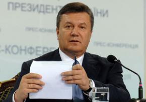 Янукович підписав закон про повернення 11-річної середньої освіти