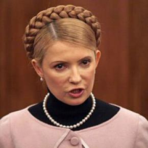 Тимошенко: Уряд Януковича є українофобом