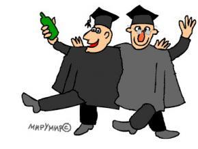 Студентам выдали дипломы не той специальности