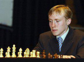 Украинский шахматист стал победителем турнира в Дортмунде