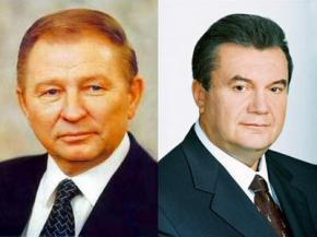 Янукович вважає, що ім'я Кучми вписане золотими літерами в літопис