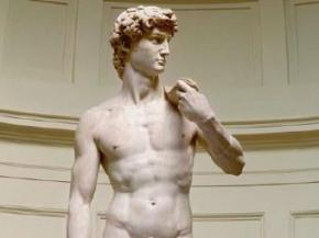 Уряд Італії і Флоренція не зуміли поділити статую Давида