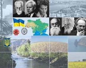 Украинскую историю корректируют в угоду Кремлю?