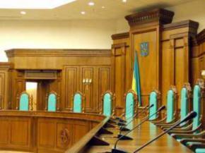 Українців заборонили судити російською мовою