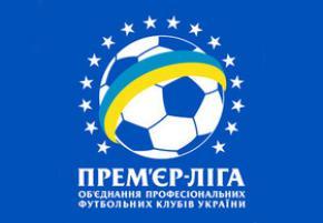 Эксперты назвали лучших игроков и тренеров чемпионата Украины по футболу по итогам октября
